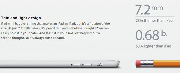 Пример для подражания - Apple
