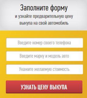 Кнопка CTA пример