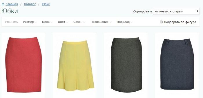 Страница категории юбки