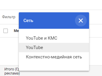 Ютуб контекстная реклама яндекс директ code promotionnel google adwords 2011