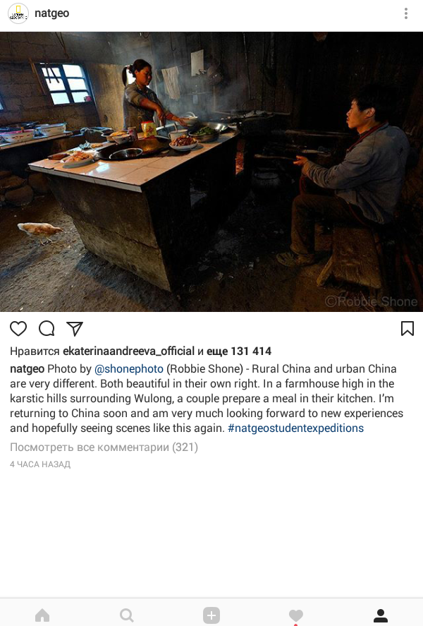 Хештеги в Instagram – пример National Geographic, пользовательский контент под хештегами