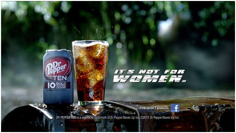 Ребрендинг компании – кейс Dr Pepper TEN