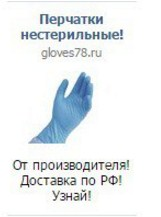 Нерелевантная реклама ВКонтакте