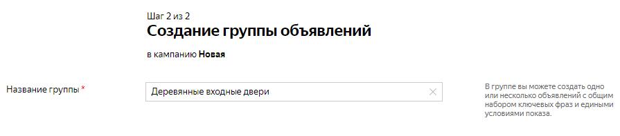 crear cuenta en google adwords es gratis