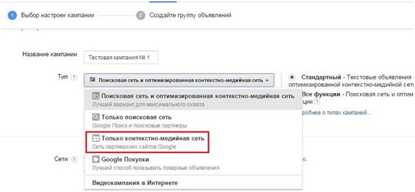 Реклама в Gmail: руководство по использованию с примерами