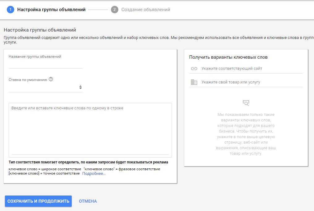 Платные объявления в google adwords бесплатная реклама в интернете россия от яндекс