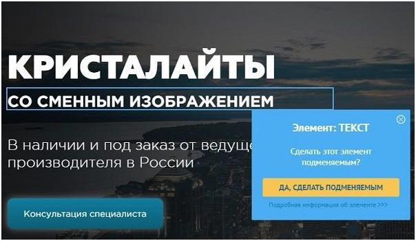 Статус «Мало показов» Яндекс.Директ – кейс по кристалайтам, разметка страницы