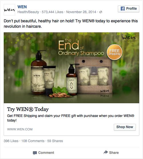 Реклама в соцсетях – зеленый цвет, реклама органической косметики