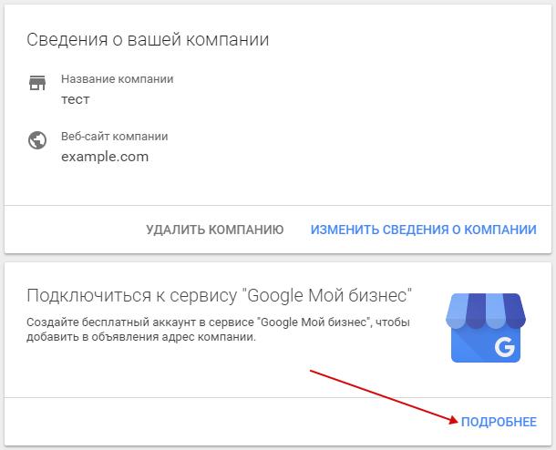 Яндекс директ статья почему лезет реклама на яндексе