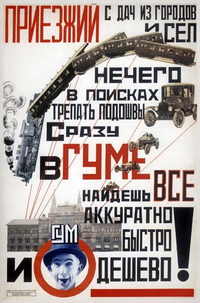 99 самых известных слоганов в России   Блог YAGLA 91b04319c07