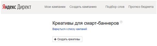12-smart-bannery--menyu-kreativy-dlya-smart-bannerov.png