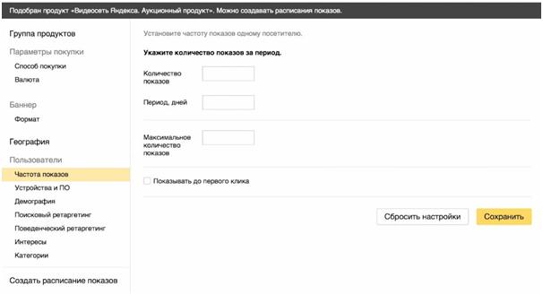 Как работать с Яндекс Дисплей: полный обзор и руководство