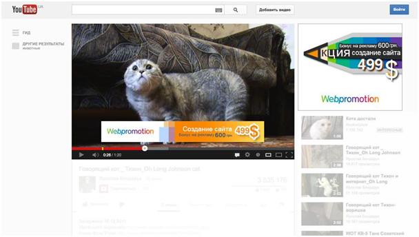 Ремаркетинг Google — пример ремаркетинга на YouTube
