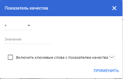 15-analiz-google-adwords--zadanie-usloviy-filtracii.png