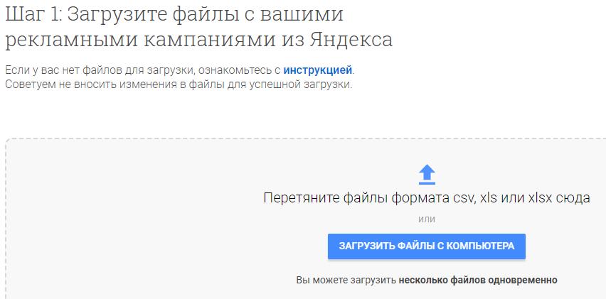 Сертификат google adwords где обналичить контекстная интернет реклама промышлен