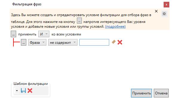 Яндекс директ сервис временно недоступен мтс статическая реклама продажа рекламных площадей вашего сайта определенный срок
