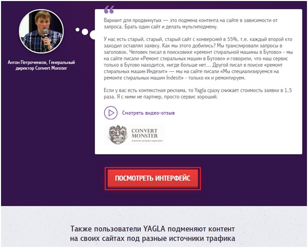 Концепция Jobs-To-Be-Done – Yagla, CTA2
