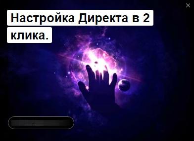 19-sekrety-rsya--yarkiy-kontrastnyy-obraz.png