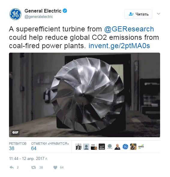 Гиф-маркетинг – пример General Electric