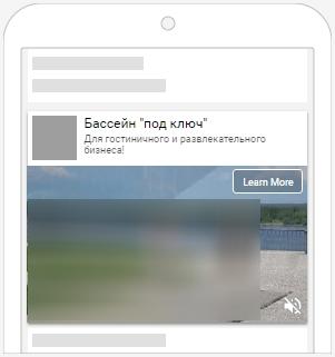 Мобильная реклама Google AdWords — пример видеообъявления в КМС