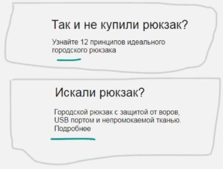 28-sekrety-rsya--vopros-v-tekste.jpg