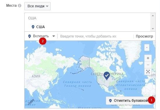 Гиперлокальный таргетинг – настройка по карте в Facebook