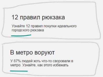 29-sekrety-rsya--tizer-v-tekste.jpg