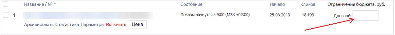 32-sekrety-rsya--ustanovka-minimalnogo-byudjeta.png