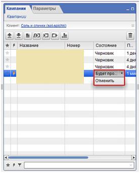 Сброс яндекс директ коммандер настройка рекламы на сервере css v34 myarena