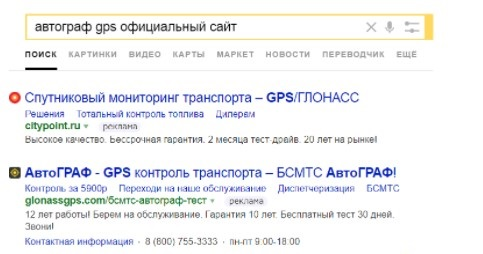 Типы ключевых фраз и как составлять под них объявления в Яндекс.Директ – объявление под запрос по конкурентам