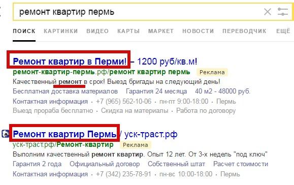 Эффективная компания яндекс директ денисенко а.реклама в интернете