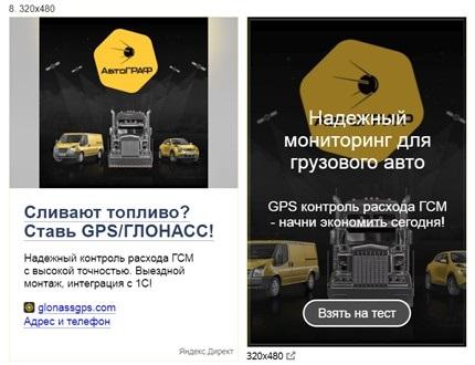 Настройка РСЯ – изображения в объявлениях